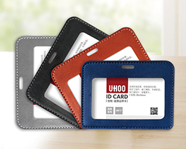 PU ID card holder 6817